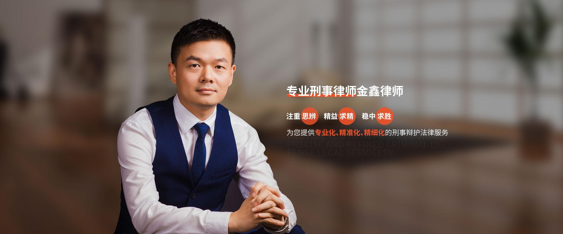 广州律师会见律师
