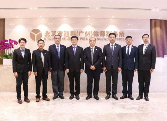 盈科广州刑事风险防控法律事务部